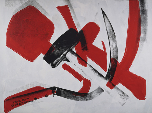 Hammer and Sickle | Andy Warhol | Pop Art | 1976